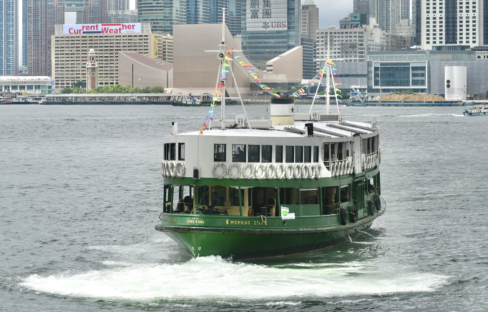 Star Ferry service in Victoria Harbour. (2020)