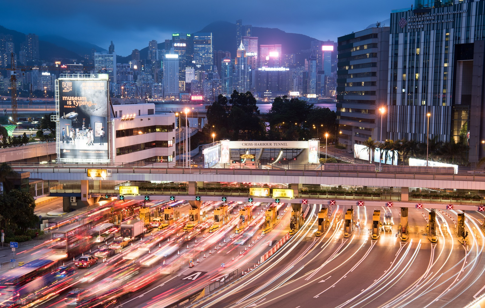 Hung Hom (Kowloon) entrance of the Cross-Harbour Tunnel. (2018)