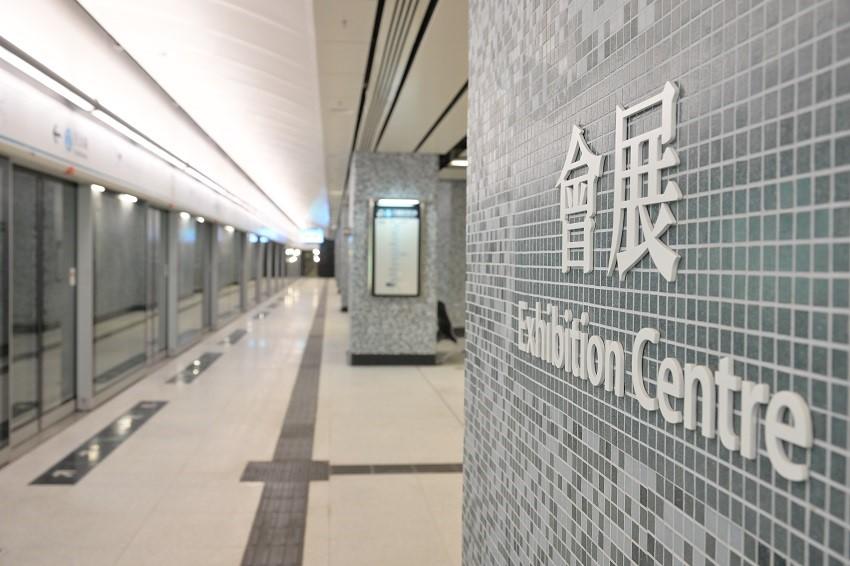 The Guangzhou-Shenzhen-Hong Kong Express Rail Link.  (2019)