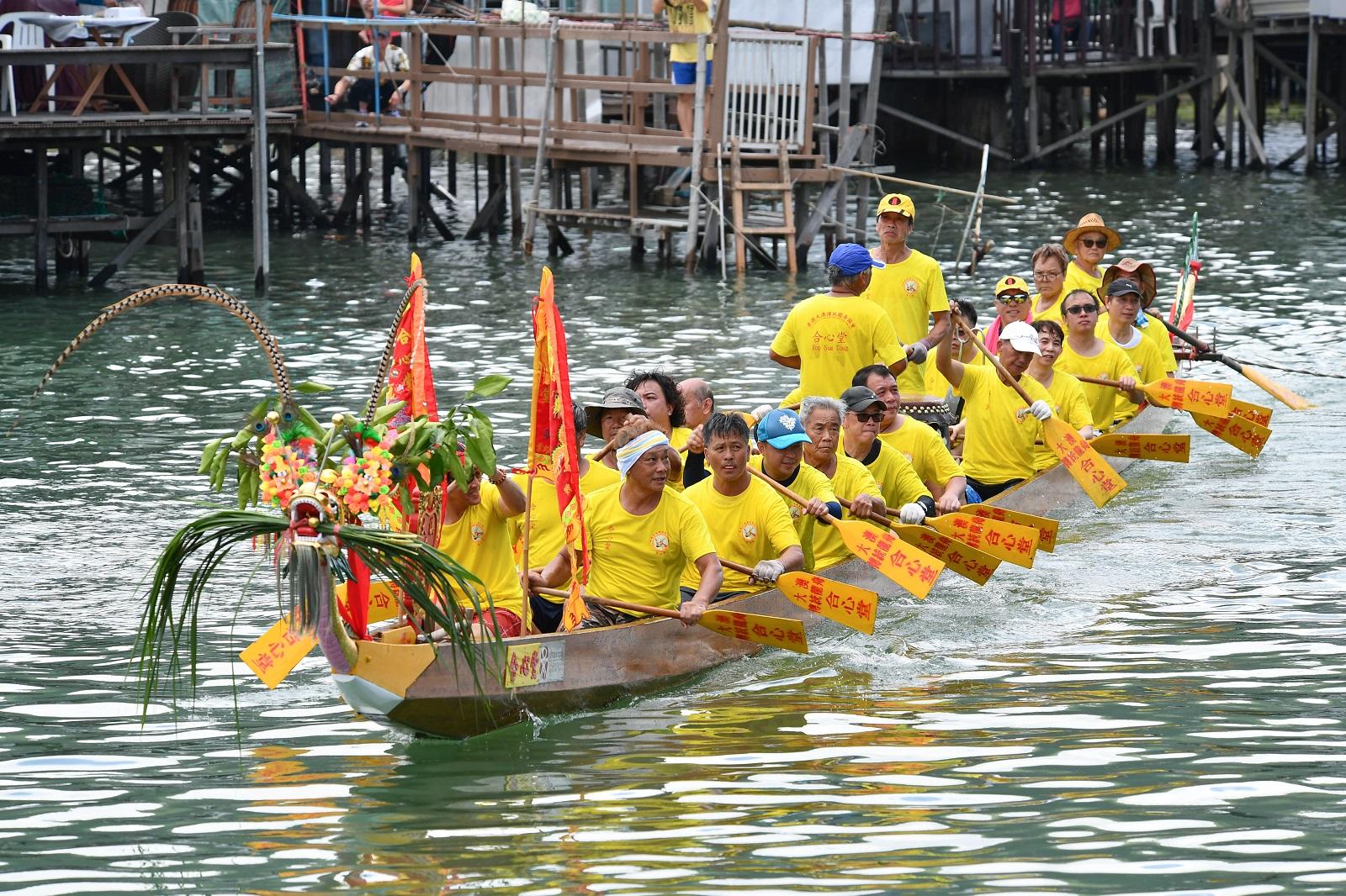 Tai O Dragon Boat Water Parade. (2020)