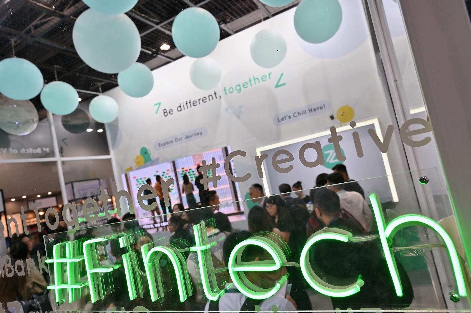 Hong Kong FinTech Week 2019 at AsiaWorld-Expo. (2019)