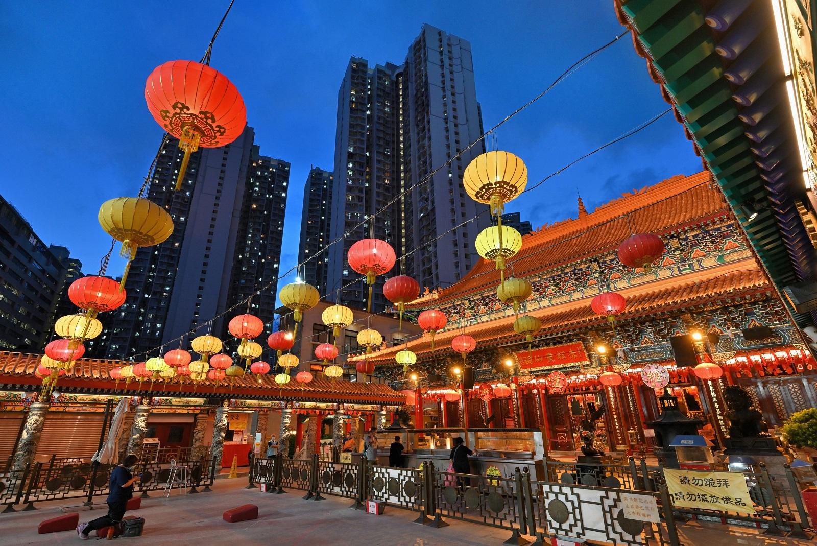 Wong Tai Sin Temple in Kowloon. (2021)