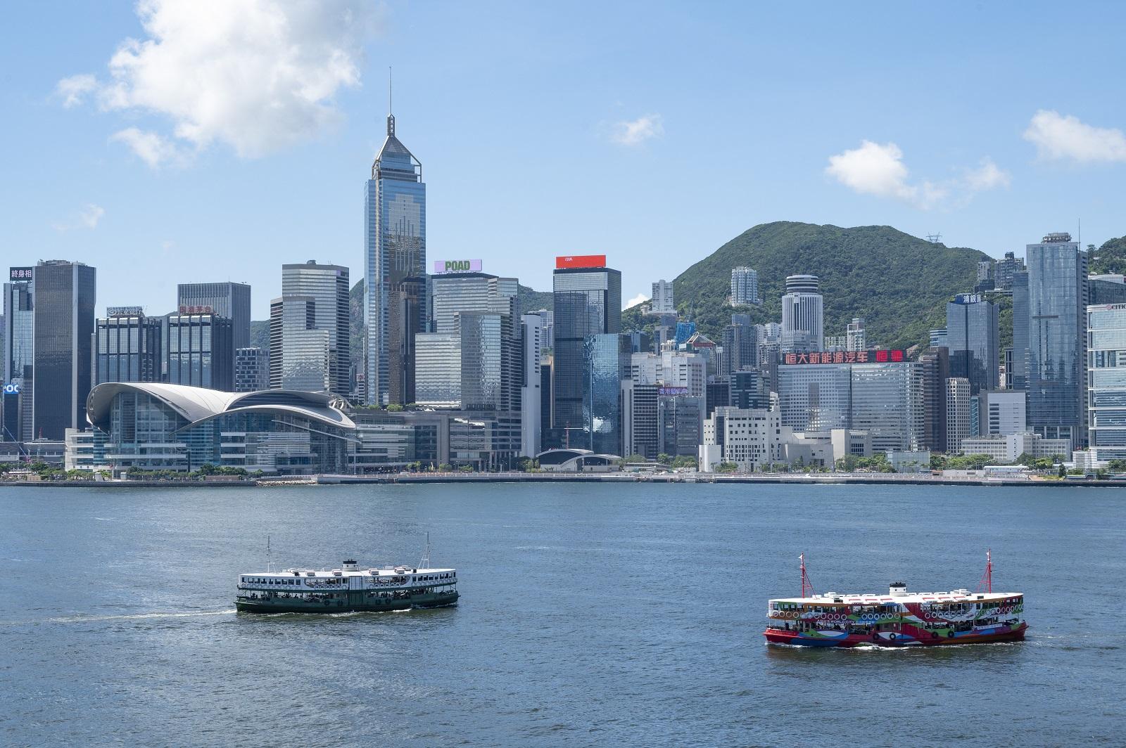 Hong Kong Island cityscape. (2020)