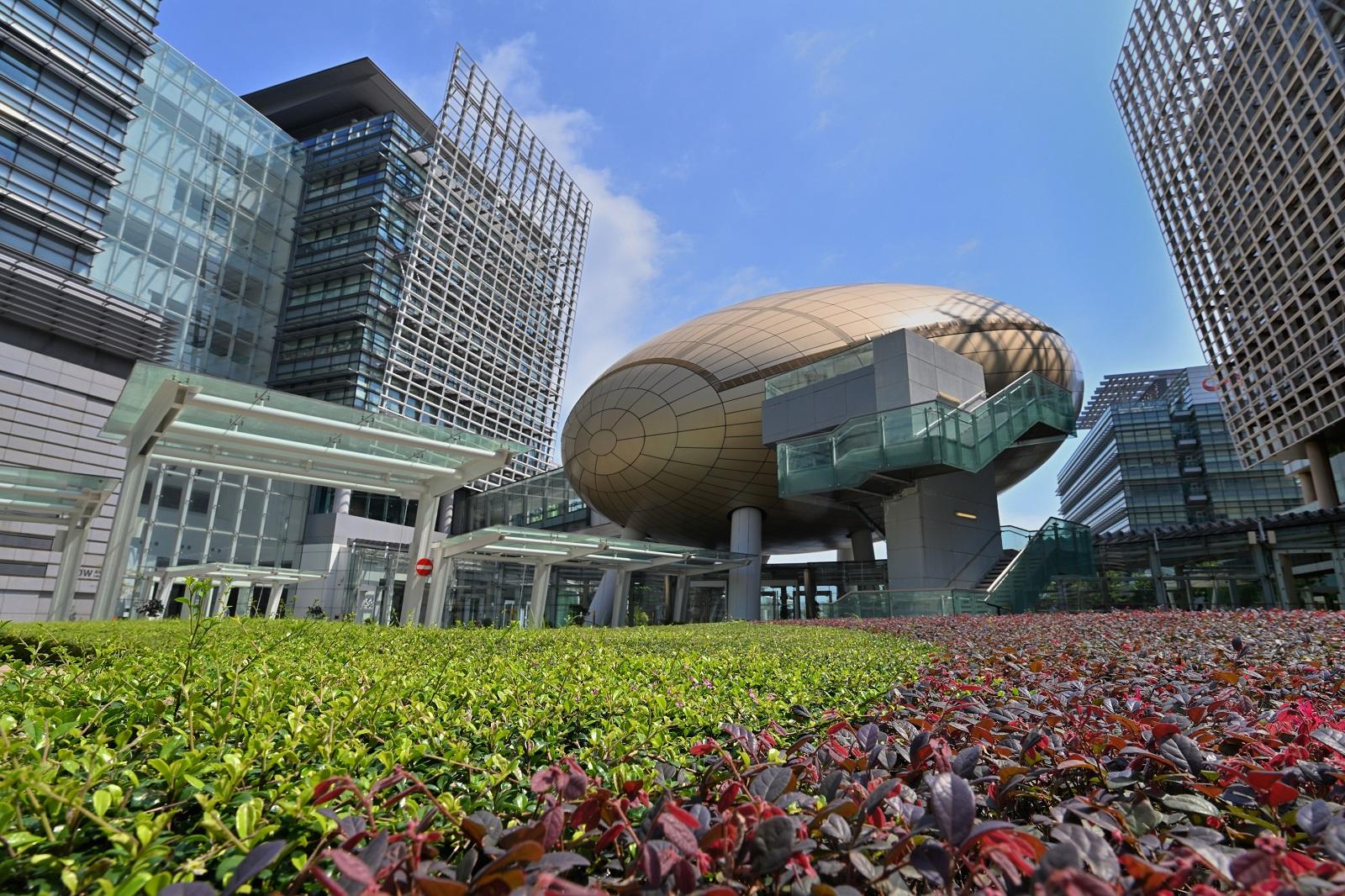 Hong Kong Science Park in Sha Tin, New Territories. (2021)