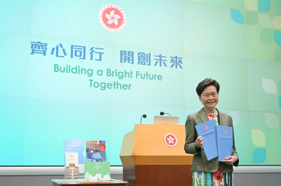 Building a bright future jointly for HK