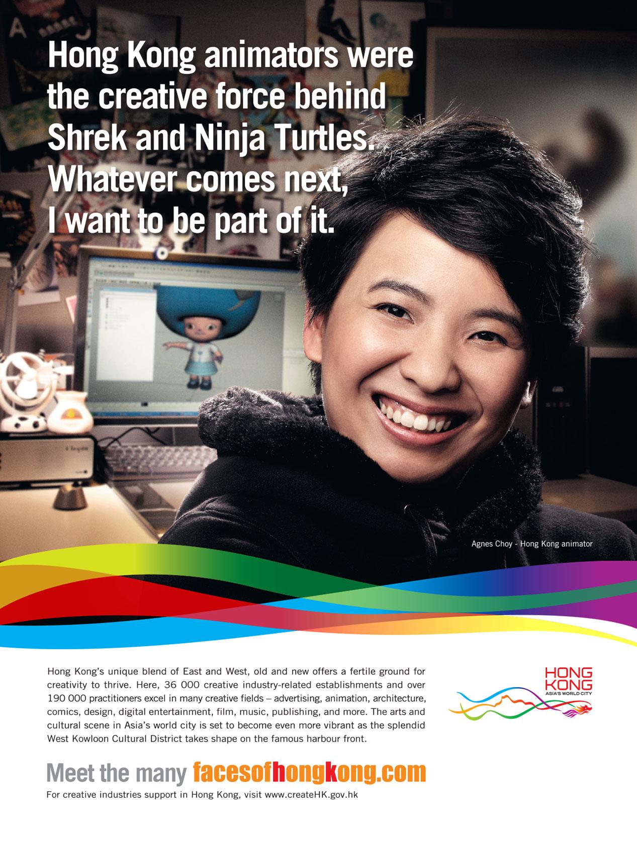 Faces of Hong Kong poster - Agnes Choy