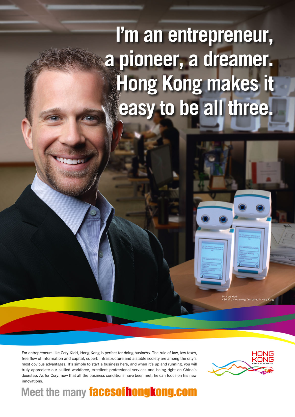 Faces of Hong Kong poster - members of AIESEC