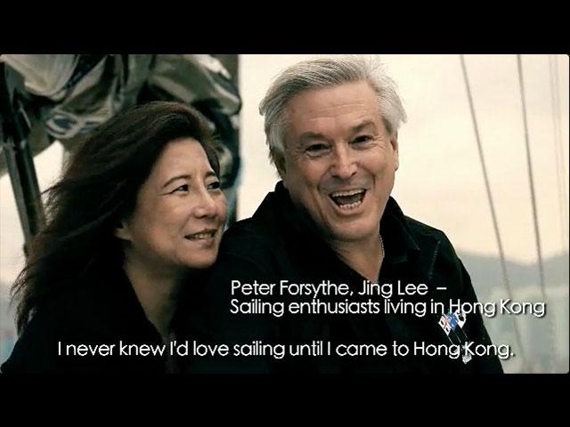Peter Forsythe, Jing Lee