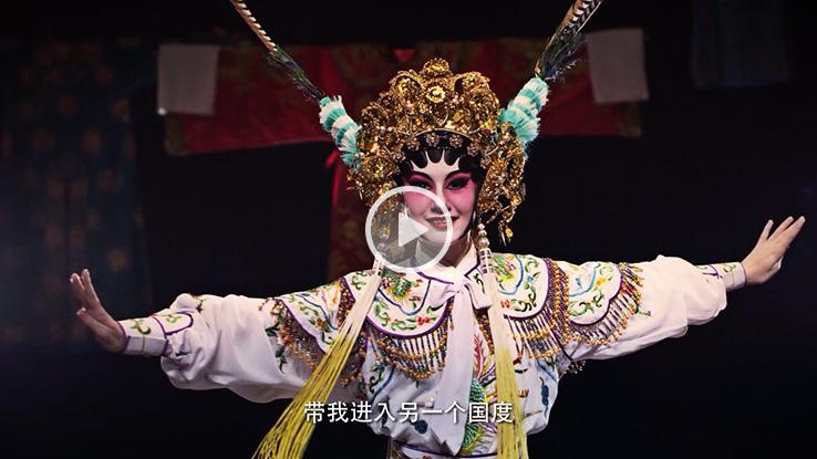 Our HK (Arts & Culture – Where East meets West)-sc
