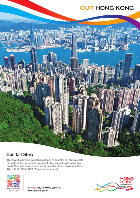 Our Tall Story_EN