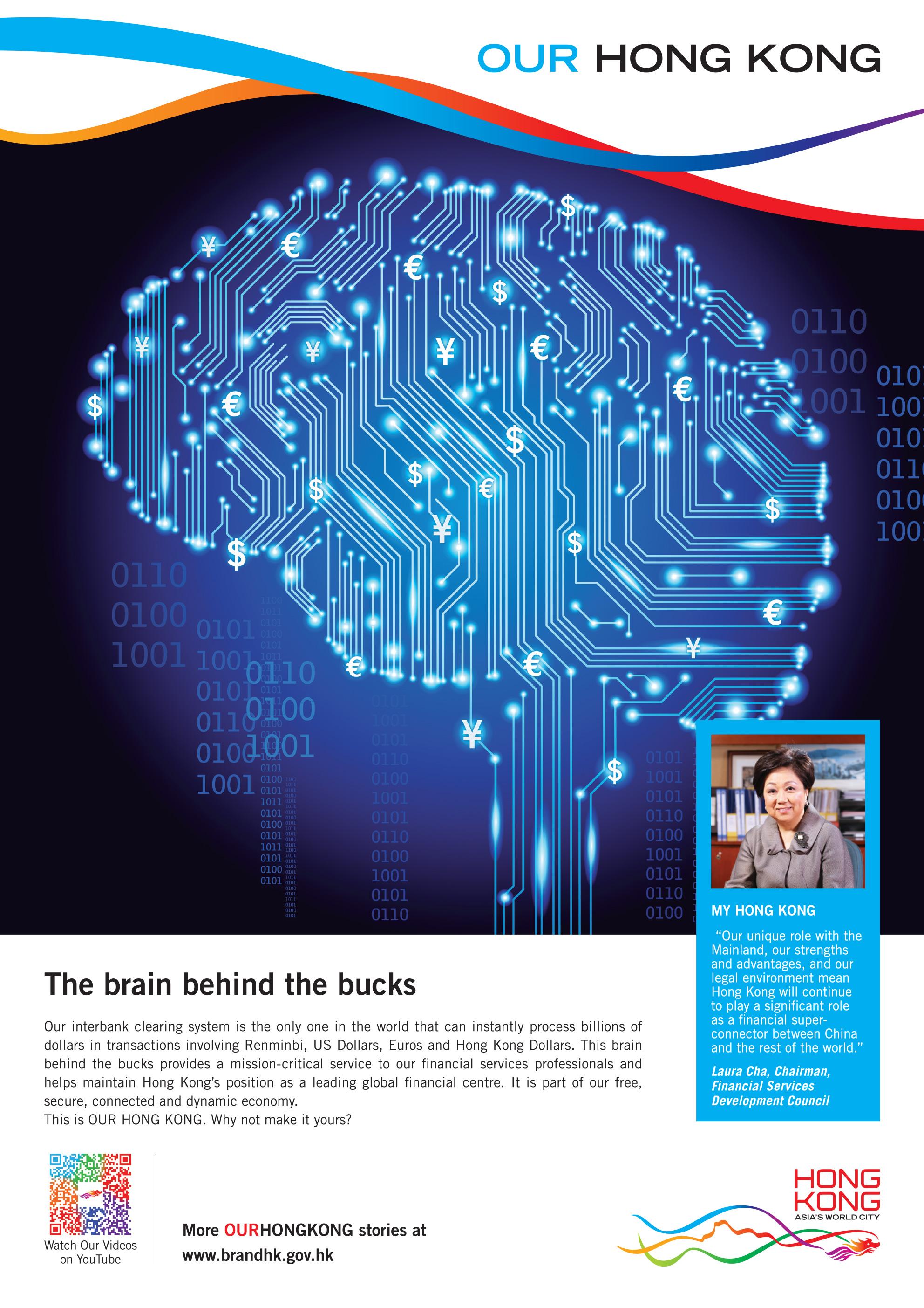 The brain behind the bucks_EN