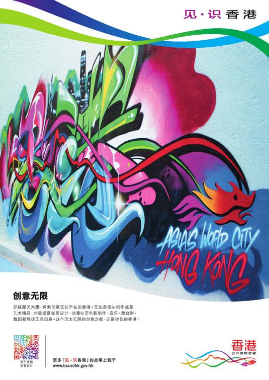 Wall to Wall Creativity