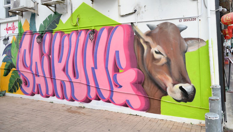 Sai Kung: World's 9th-Coolest Neighbourhood (TimeOut)